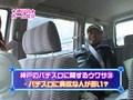 嵐・梅屋のスロッターズ☆ジャーニー #7 パチスロ戦国無双