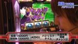 嵐・梅屋のスロッターズ☆ジャーニー #236 パチスロ事情調査 東京編