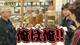 嵐・梅屋のスロッターズ☆ジャーニー #520 パチスロ事情調査 山形県(後編)