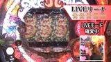 ビワコのラブファイター #68 CR ayumi hamasaki 浜崎あゆみ物語-序章-(後半戦)