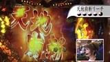 ビワコのラブファイター #87 忍術決戦CR双影