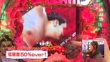 ビワコのラブファイター #156 CR GOD AND DEATH