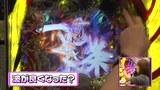 ビワコのラブファイター #157 CR弾球黙示録カイジ沼3