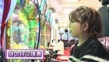 ビワコのラブファイター #158 CR麻雀姫伝
