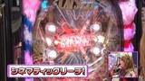 ビワコのラブファイター #165 CRキャッツ・アイ