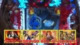 ビワコのラブファイター #166 CRワシズ 閻魔の闘牌
