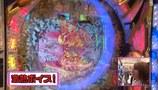 ビワコのラブファイター #171 CRF真花月