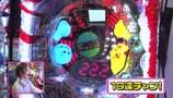 ビワコのラブファイター #180 CRウサビッチ パチンコの時間