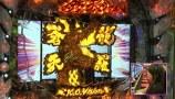 ビワコのラブファイター #194 ぱちんこCR蒼天の拳天帰