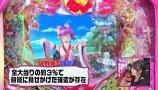 ビワコのラブファイター #197 CRスーパー海物語IN沖縄4