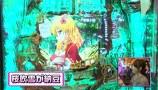 ビワコのラブファイター #198 CR戦国†恋姫