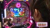 ビワコのラブファイター #216 CRスーパー海物語IN沖縄4 桜バージョン