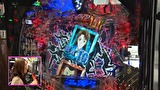 ビワコのラブファイター #237 パチンコCR弾球黙示録カイジ HIGH&LOW