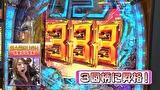 ビワコのラブファイター #253 CRFゴルゴ13