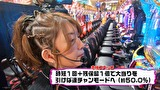 ビワコのラブファイター #275 P貞子vs伽椰子 頂上決戦
