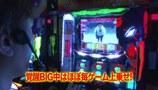黄昏☆びんびん物語 #77 CR GI DREAM~最強馬決定戦~