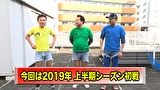 黄昏☆びんびん物語 #211 Pスーパー海物語IN沖縄2