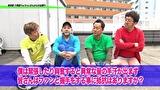 黄昏☆びんびん物語 #241 2020年上半期シーズン 第4戦(前半戦)