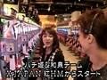 最強伝説×パチ姫 新春特番2011