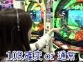 ATTATTA!~ヒキ強王座決定戦~