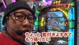 ヒロシ・ヤングアワー #205  「4匹でポン」 CRスーパー海物語 IN JAPAN