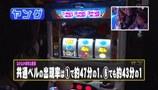 ヒロシ・ヤングアワー #208  「ヤングのノリ打ちでポン!」 ゲスト:ひやまっち