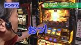 ヒロシ・ヤングアワー #379 「万発・5匹のロックロールでポン!」