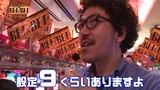 【特番】BET&BET #2 「BBステーション石神井公園店」 パチスロ北斗の拳 世紀末救世主伝説