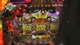 ういち・ヒカルのパチンコ天国と地獄 #124 CRアナザーゴッドハーデス アドベント