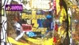 炎の!!パチンコ頂(てっぺん)リーグ #057 CRA祭りだ!サブちゃんほか