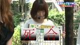 PPSLタッグリーグ #019 やじきた道中記乙
