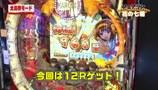 PPSLタッグリーグ #033 CRフィーバー機動戦士ガンダムほか