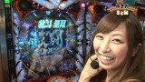 PPSLタッグリーグ #064 ぱちんこCR真・北斗無双ほか