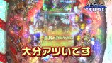 PPSLタッグリーグ #070 ぱちんこCR真・北斗無双ほか