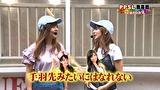 PPSLタッグリーグ #115 CRルパン三世~消されたルパン~ほか