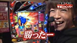 PPSLタッグリーグ #123 ぱちんこCR真・北斗無双ほか