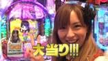 【特番】ぱちんこAKB48 バラの儀式-女性ライター爽選挙-