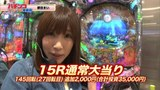 玉かメダルか? #018 CRスーパー海物語IN沖縄3