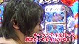 ビジュR1パチ劇場 #69 CR雀鬼~桜井章一伝説~