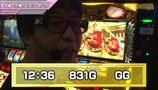 【特番】MILLION GOD GRAND PRIX Ⅲ~2015剛腕最強決定戦~【3部作特別版】中編