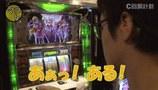 スロじぇくとC #16 男気パチスロ ミリオンゴッド~神々の凱旋~