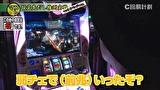 スロじぇくとC #80 SLOT魔法少女まどか☆マギカ2