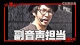 スロじぇくとC #91 ディスクアップ
