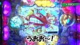 パチンコ実戦塾2016 #7 CR牙狼 魔戒ノ花