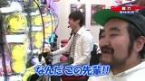 パチンコ実戦塾2017 #27 CRスーパー海物語IN沖縄3