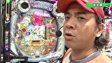 パチンコ実戦塾2017 #147 Pスーパー海物語IN沖縄2