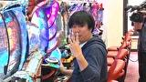 三流×3 #42 CR清流物語3