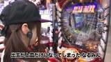 なるみん・つる子のTry To You #4 ゲスト:くり アナザーゴッドポセイドン-海皇の参戦-