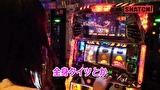鬼Dイッチーpresents SNATCH! #8 ゲスト:鬼Dイッチー