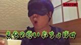 鬼Dイッチーpresents SNATCH! #14 ゲスト:ムム見間違い